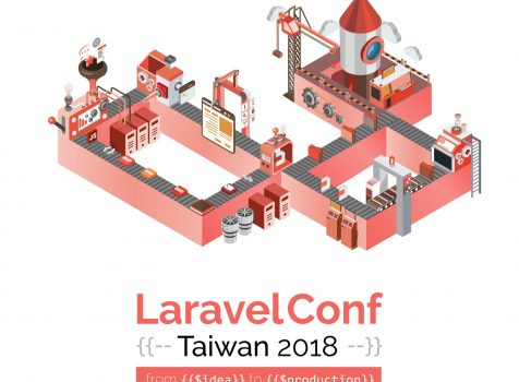 LaravelConf Taiwan 2018 來啦~~
