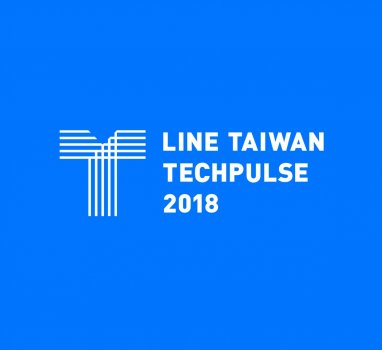 Line taiwan techpulse 2018 開發者大會
